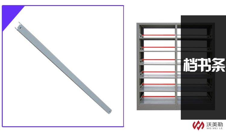 图书馆书架结构介绍及安装方法和步骤