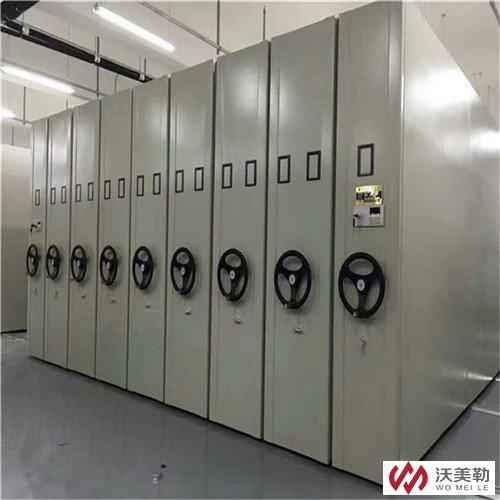 电脑智能型移动档案密集架