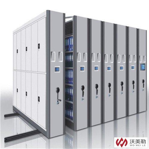 智能型密集柜、密集架主要功能